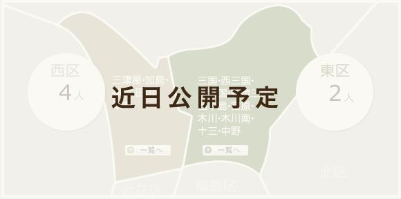 クリニック訪問リハビリ空き情報速報map